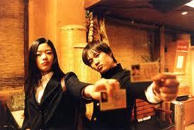 動画:猟奇的な彼女 (2001年:日本語字幕)